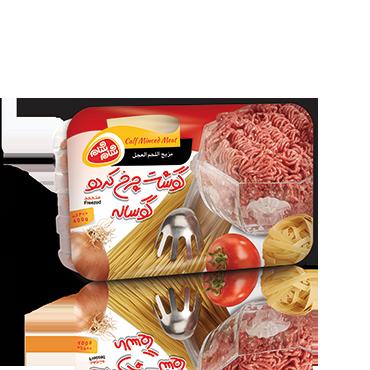 Calf Mince Meat